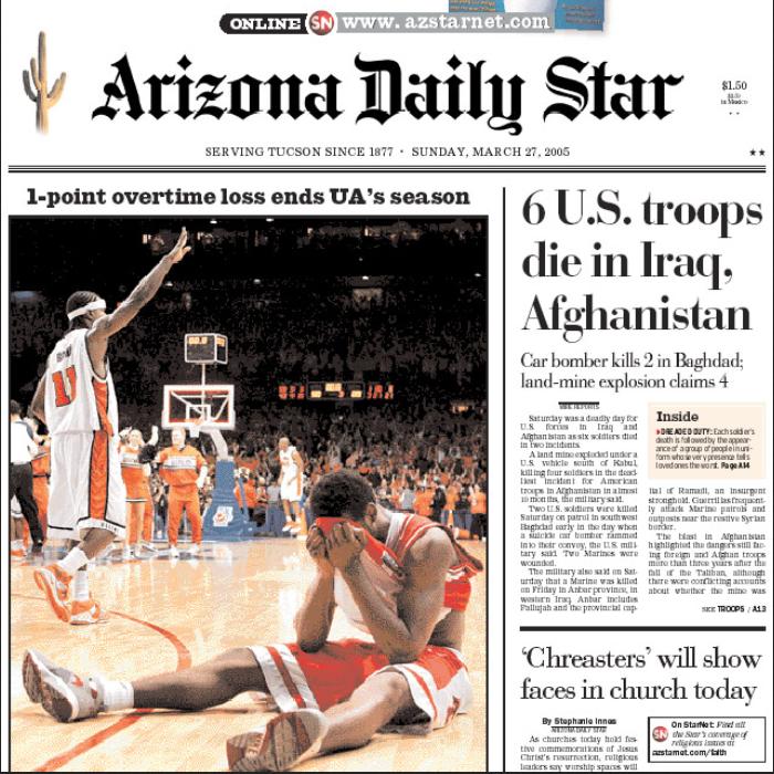 PERM Advertising Arizona Daily Star