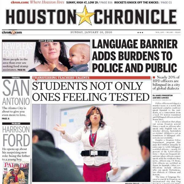 PERM Advertising Houston Chronicle