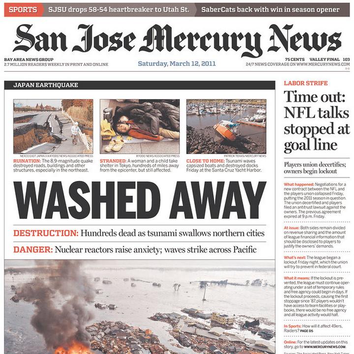 PERM Advertising San Jose Mercury News